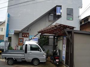 合資会社KCR(山梨県甲斐市)の店舗イメージ