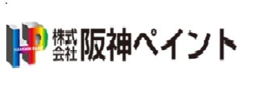 株式会社阪神ペイント(兵庫県尼崎市)の店舗イメージ
