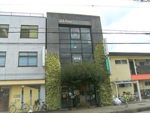 株式会社 堀内建築工房(京都府宇治市)の店舗イメージ