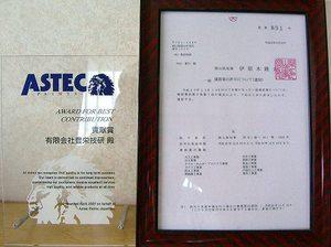 有限会社 豊栄技研(岡山県岡山市)の店舗イメージ