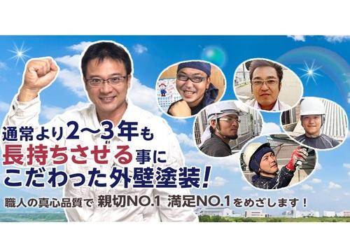 フクワ住研(福岡県古賀市)の店舗イメージ