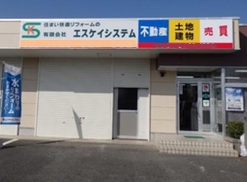有限会社 エスケイシステム(佐賀県佐賀市)の店舗イメージ