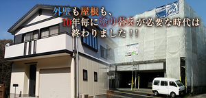有限会社西谷工業(鹿児島県鹿児島市)の店舗イメージ