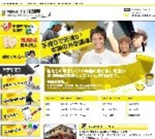 有限会社小川塗装(愛知県岡崎市)の店舗イメージ