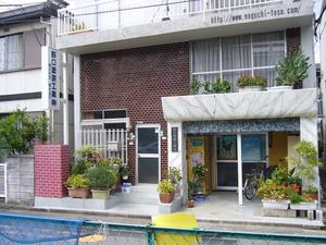 野口塗装工業株式会社(東京都足立区)の店舗イメージ
