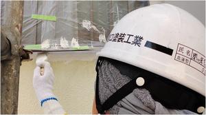 株式会社関口塗装工業(群馬県前橋市)の店舗イメージ