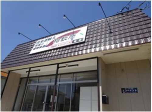 エコペイント(千葉県茂原市)の店舗イメージ