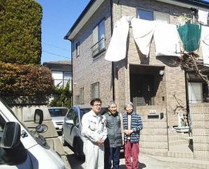 低コスト・リフォーム研究会(埼玉県上尾市)の店舗イメージ