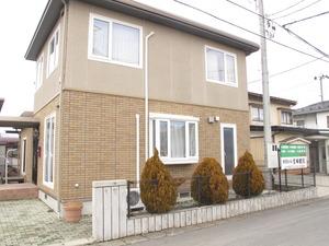 吉田建設株式会社(青森県)の店舗イメージ