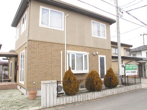 吉田建設株式会社(青森県八戸市)の店舗イメージ