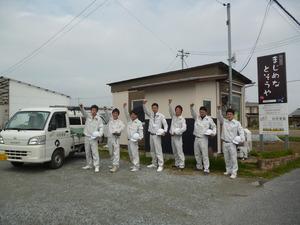 光世塗装(岡山県岡山市)の店舗イメージ