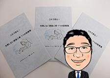 株式会社 イワショウ(岡山県岡山市)の店舗イメージ