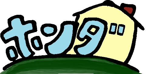 株式会社 ホンダ(埼玉県)の店舗イメージ