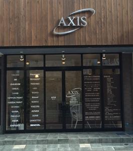 AXIS(神奈川県)の店舗イメージ
