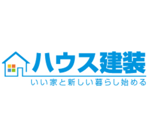 (有)ハウス建装(千葉県八街市)の店舗イメージ