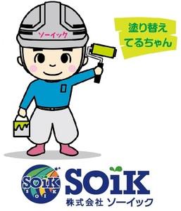 株式会社ソーイック(大阪府)の店舗イメージ