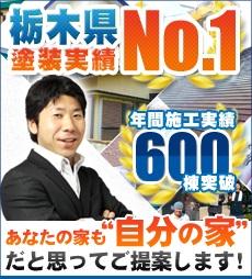 R・コーポレーション株式会社(栃木県宇都宮市)の店舗イメージ