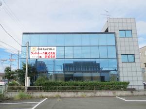 グッドホーム株式会社 浜松支店(静岡県浜松市)の店舗イメージ