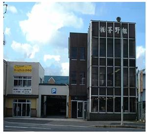 株式会社 かやの(鳥取県米子市)の店舗イメージ
