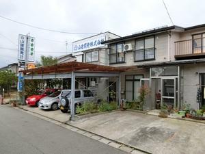 山建開発株式会社(秋田県秋田市)の店舗イメージ