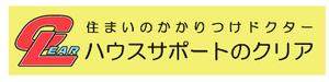 合同会社クリア(愛媛県松山市)の店舗イメージ