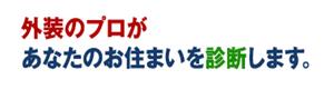 株式会社クリエイト美建(大分県)の店舗イメージ