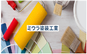 株式会社Recolor(山口県周南市)の店舗イメージ