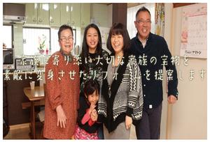T・CRAFTヤマトシ株式会社(和歌山県)の店舗イメージ