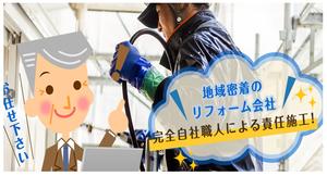有限会社アシストサービス(群馬県高崎市)の店舗イメージ