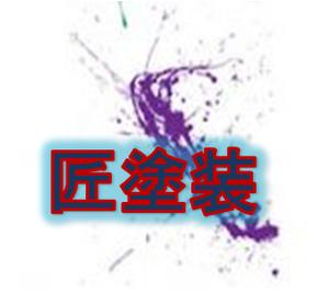 クローバー アート(北海道岩見沢市)の店舗イメージ