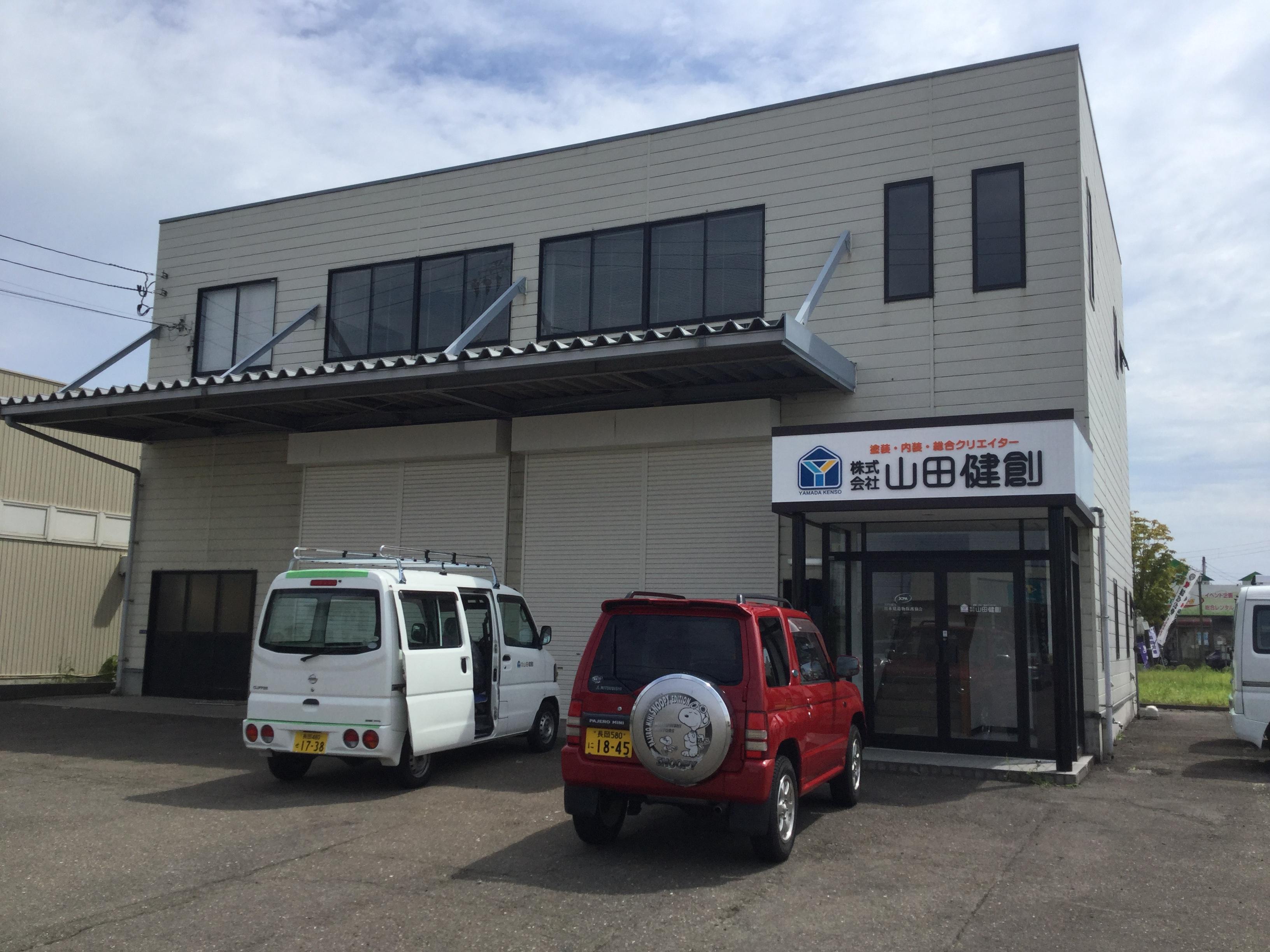 液体ガラス塗装工業株式会社(新潟県上越市)の店舗イメージ
