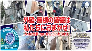 株式会社小田倉建設(茨城県東茨城郡)の店舗イメージ