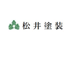 松井塗装(栃木県宇都宮市)の店舗イメージ