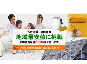 トラストホーム株式会社(滋賀県)の店舗イメージ