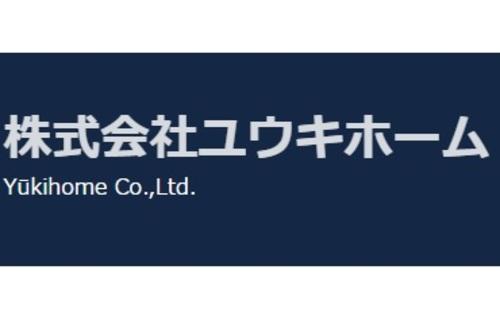 株式会社ユウキホーム(埼玉県)の店舗イメージ