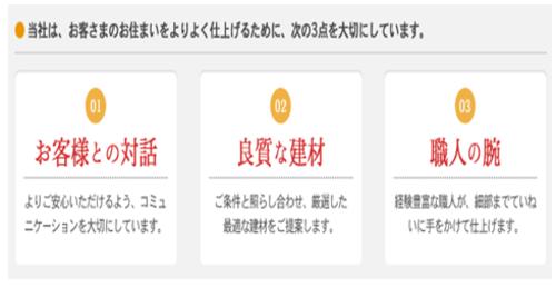 株式会社メイセイ(岡山県岡山市)の店舗イメージ