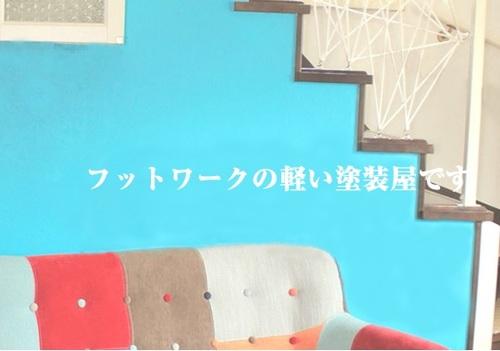 株式会社 新誠(北海道札幌市)の店舗イメージ