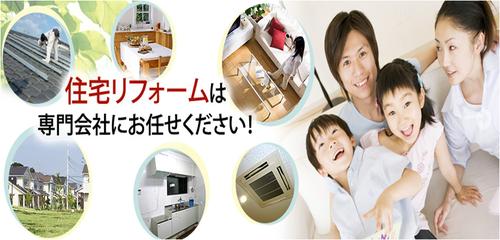 株式会社west japan E-Hom(岡山県岡山市)の店舗イメージ