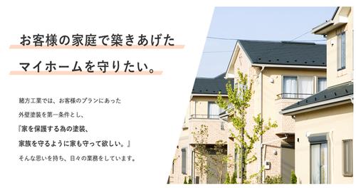 緒方工業(長崎県長崎市)の店舗イメージ
