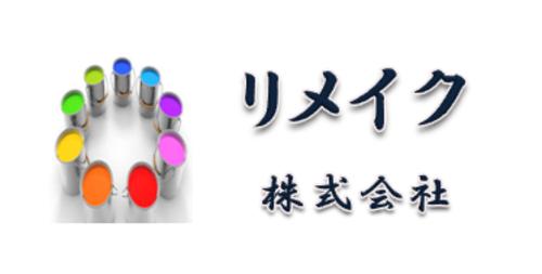 リメイク株式会社(徳島県板野郡)の店舗イメージ