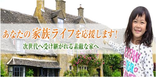 エミフルホーム 株式会社(大分県大分市)の店舗イメージ