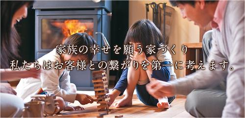 HARA建築工房(広島県広島市)の店舗イメージ