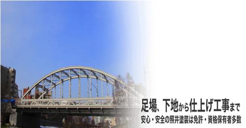 株式会社 TERUI(岩手県花巻市)の店舗イメージ