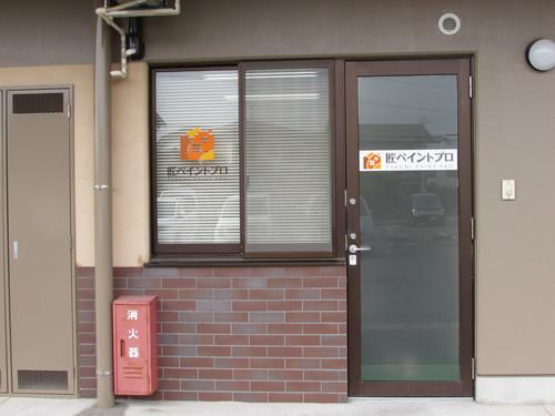 匠ペイントプロ(静岡県)の店舗イメージ