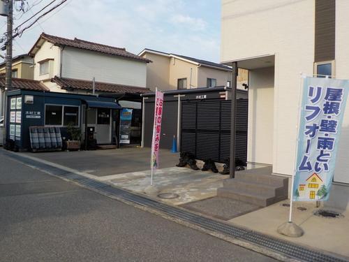 木村工業(石川県金沢市)の店舗イメージ