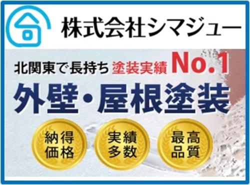 株式会社シマジュー(京都府)の店舗イメージ