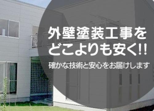 株式会社 ホームビューティーサービス(京都府)の店舗イメージ