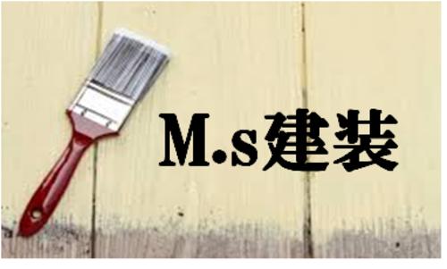 M.s 建装(大分県宇佐市)の店舗イメージ