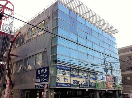 株式会社岩建ホームリニュ(鹿児島県鹿児島市)の店舗イメージ