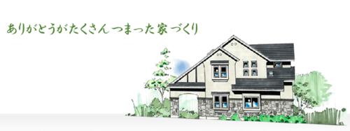 TAO建築(大分県大分市)の店舗イメージ